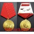 Медаль Похвальная Ни хвоста, ни чешуи