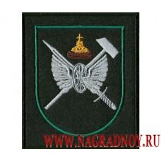 Нарукавный знак военнослужащих 34 отдельной бригады ЖДВ по приказу 300
