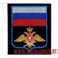 Нарукавный знак принадлежности к ВВС России по приказу 300
