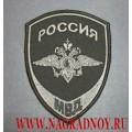 Шеврон сотрудников МВД имеющих специальное звание внутренней службы черного цвета