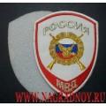 Шеврон ФГУП Охрана для рубашки белого цвета с липучкой