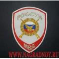 Нарукавный знак сотрудников ФГУП Охрана МВД России для рубашки белого цвета