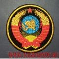 Нашивка на рукав Герб СССР