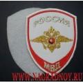 Шеврон сотрудников МВД для рубашки белого цвета с липучкой