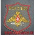 Нарукавный знак военнослужащих Войск связи для шинели