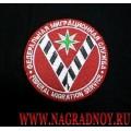 Футболка с вышитой эмблемой ФМС России