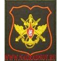Нарукавный знак должностных лиц Генерального штаба ВС РФ по приказу 300