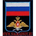 Шеврон ВКС России по приказу 300 для офисной формы