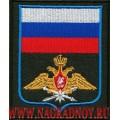 Шеврон Воздушно-космических сил России по приказу 300 для полевой формы