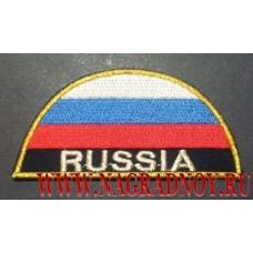 Нашивка на рукав RUSSIA полукруг