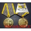 Общественная медаль За службу на Кавказе