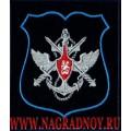 Шеврон должностных лиц МО РФ для синей офисной формы по приказу 300