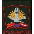 Шеврон Военного университета МО РФ по приказу 300