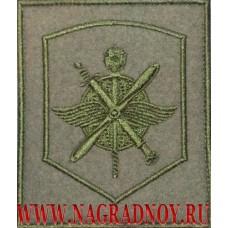 Шеврон Военно-транспортной авиации по приказу 300 для ВКБО
