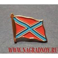 Фрачный значок Флаг Новороссии
