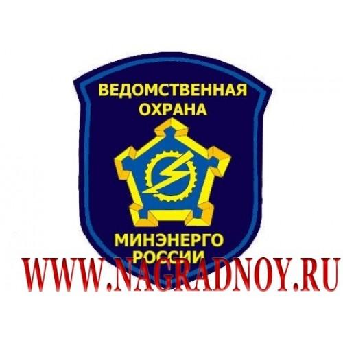 война работа в охрану краснодар Абинский