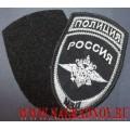 Нашивка на рукав полиция МВД с липучкой