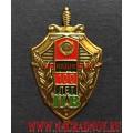 Фрачный значок 100 лет Пограничным войскам