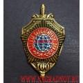 Фрачный значок 100 лет СВР