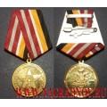 Медаль 80 лет Ульяновскому военному училищу связи