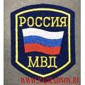 Нарукавный знак Россия МВД следственные подразделения