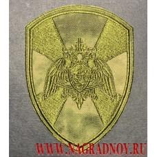 Нарукавный знак с липучкой для камуфлированной форменной одежды Росгвардии