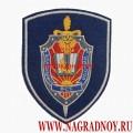 Шеврон Академия ФСБ России
