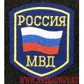 Шеврон следственных подразделений МВД с липучкой