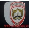 Жаккардовый шеврон курсантов учебных заведений МВД для рубашки белого цвета с липучкой
