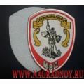 Жаккардовый шеврон сотрудников ЦА внутренней службы МВД для рубашки белого цвета с липучкой
