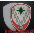 Жаккардовый шеврон сотрудников ФМС России для рубашки белого цвета с липучкой