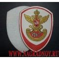 Жаккардовый шеврон сотрудников ГФС России для рубашки белого цвета с липучкой