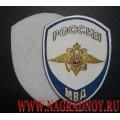 Жаккардовый шеврон сотрудников следственных подразделений МВД для рубашки белого цвета с липучкой