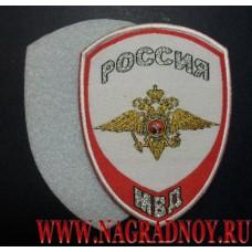 Жаккардовый шеврон сотрудников внутренней службы МВД для рубашки белого цвета с липучкой