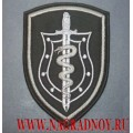 Нарукавный знак сотрудников спецназа ФСКН для специальной формы