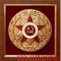 Плакетка из меди 75 лет Победы