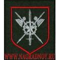 Шеврон военнослужащих 100 ОПО по приказу 300
