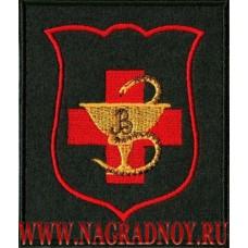 Шеврон 3 ЦВКГ по приказу 300