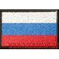 Нашивка Флаг РФ с липучкой кант черного цвета