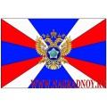 Магнит Флаг Службы внешней разведки России