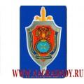 Магнит с эмблемой Центра защиты информации и спецсвязи ФСБ России