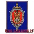 Пластиковый магнит с символикой ОПУ ФСБ России