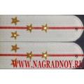 Погоны МВД с вышитыми звездами для рубашки белого цвета звание капитан