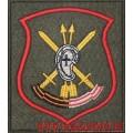 Шеврон 28 дивизии РВСН приказ 300