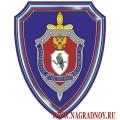 Щит с эмблемой Управления собственной безопасности ФСБ России