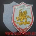 Жаккардовый нарукавный знак сотрудников ЦА ФСКН для форменной рубашки голубого цвета с липучкой