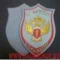 Жаккардовый нарукавный знак сотрудников ФСКН для форменной рубашки голубого цвета с липучкой