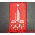 Нашивка с эмблемой Олимпиады 80