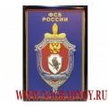 Рельефный магнит с эмблемой УСБ ФСБ России