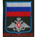 Шеврон МО РФ по приказу 300 кант голубого цвета
